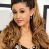 Ariana Grande last bezoek aan Spanje af wegens